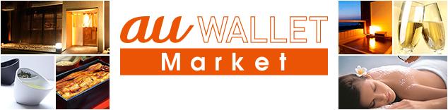 img_logo_wallet_market